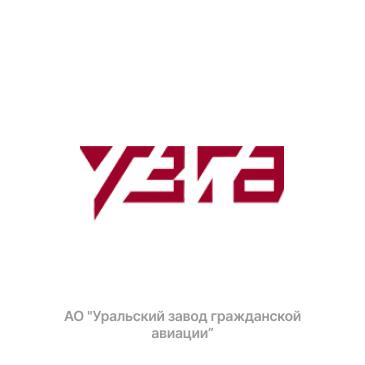 УЗГА (АО «Уральский завод гражданской авиации»)